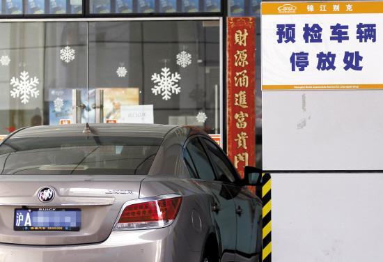 去年我国已召回缺陷汽车375.97万辆-热点车型-财经频道-中工网
