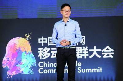 腾讯开放平台战略:QQ群、兴趣部落、公众号号