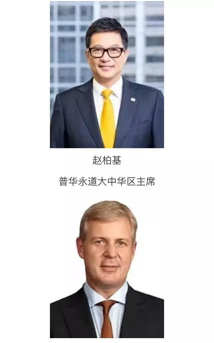 原标题:b20杭州峰会日程、演讲嘉宾照片公布(组图)   2016年二十国集团工商峰会(b20峰会)将于9月3日下午正式开幕.