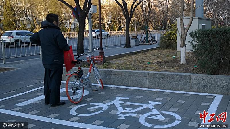 北京 共享单车自行车 停车位 亮相长安街 组图