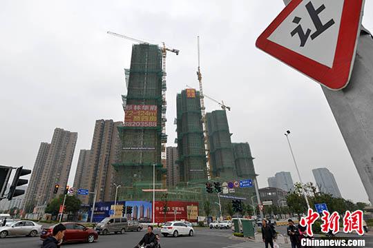 楼市新一轮收紧调控来袭 北京广州等四城同日发新政(图)-地产新闻-财经频道-中工网