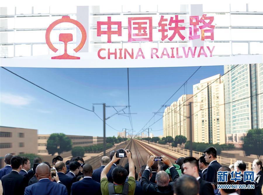 (社會)(1)中國高鐵技術成就展舉行