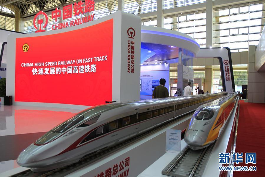 (社會)(5)中國高鐵技術成就展舉行