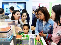 首屆數字中國建設峰會閉幕