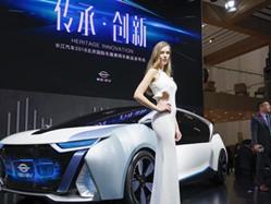 2018北京車展開幕