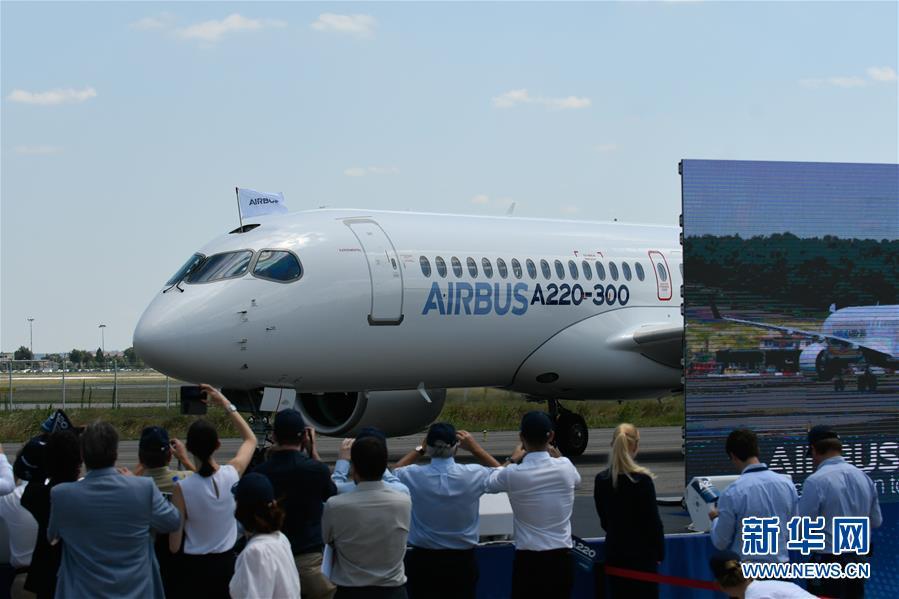 (國際)(5)空客推出A220系列飛機