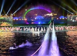第三屆河北省旅遊產業發展大會...