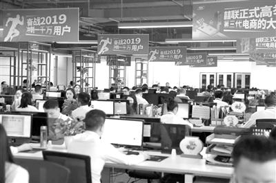 """囍联集团董事长王定坤:""""1+2新零售""""模式打开电商差异化竞争道路"""
