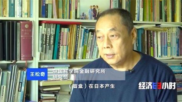 """""""盲盒""""產業異軍突起"""